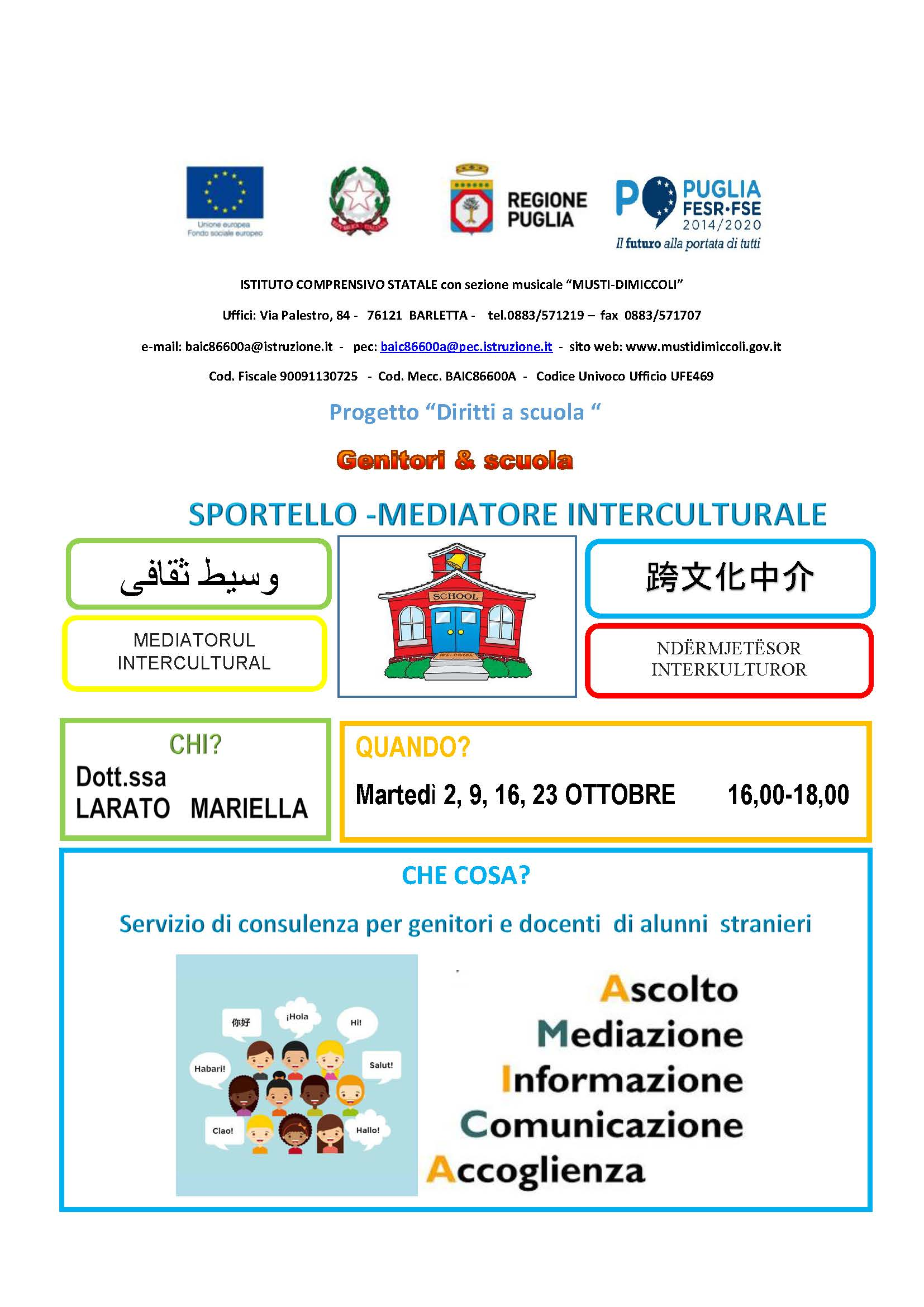 SPORTELLO MEDIATORE INTERCULTURALE
